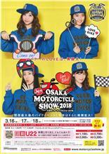 第34回 大阪モーターサイクルショー2018に行って来ました!^^