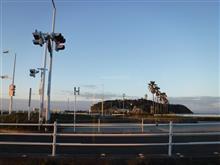 江ノ島が見えて来た…