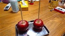 リンゴ飴作りました。