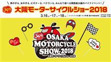 第34回 大阪モーターサイクルショー2018[バイク]1/2