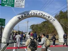 新名神が神戸ジャンクションまで繋がった。