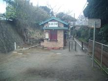 去年の24時間テレビでタレントのヒロミさんがリフォームした銚子電鉄 本銚子駅