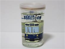 カップ酒1818個目 まるまどりーむ号 若林醸造【長野県】