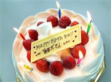 あまだ さん! お誕生日おめでとう!!