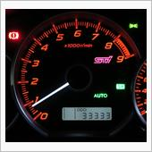33333km達成〜
