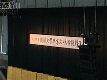 ㊗️卒業式‼️(長女編)
