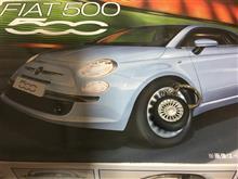 FIAT 500 フィアット キーホルダー