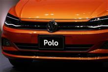 8年ぶりにフルモデルチェンジ!VWの新型ポロ発表会に行ってきた!