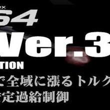 VM4 レヴォーグ1.6 V3施工予約開始