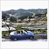 初ドライブ!房総~濃溝の滝・ ...