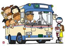 路線バス運転士のあれこれ・・・その22