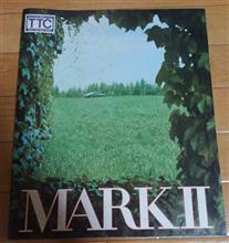2代目マークⅡと初代カムリのカタログ