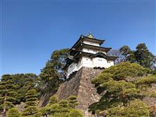 江戸城に行ってきた(お城に行ってきたシリーズ第13弾)