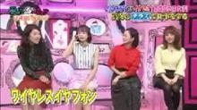 TBS「夢なら醒めないで」に、横澤夏子氏の終わりを感じる