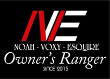 2018年第1回N-V-E Owner's Rangerオフ会