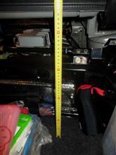 トランクの深さを測ります