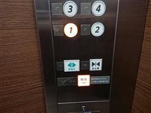 エレベーターの新機能・・・?