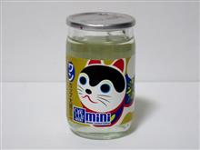 カップ酒1821個目 ワンカップ大関ミニ大吟醸戌 大関【兵庫県】