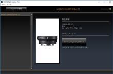 MC-11購入