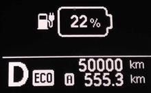 リーフようやく50,000km