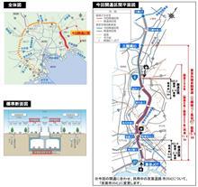 祝!外環千葉区間開通日が6月2日(土)に決定!!!