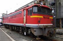 EF67-103