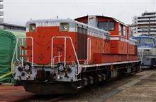 DD51-759