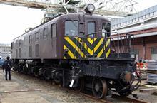 EF59-21