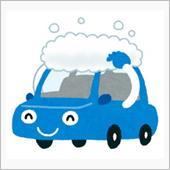 今年初洗車とEZクリーン検証 ...