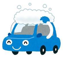 今年初洗車とEZクリーン検証結果