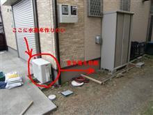 ガレージ前の水栓製作(前編)