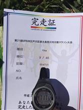 第21回UP RUN 荒川東大島河川敷スプリングマラソン10km