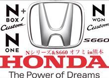 Nシリーズ&S660 オフミ in熊本