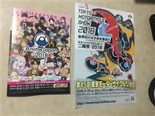 東京ビッグサイト モーターサイクルショーとAnimeJapanに行って来ました