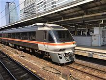 JR名古屋駅にて✨