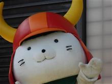 彦根・近江八幡