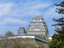 世界遺産・国宝 【姫路城】 に行きました。