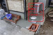 ガレージ前の水栓製作(後編)