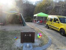キャンプ 神戸しあわせの村