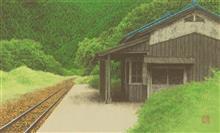 小田野尚之 『駅』