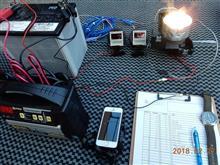 [LED、HID、ハロゲン] Vol.4 各バルブでの雪の溶け方の違い(発熱を画像で比較)