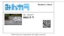 名札を作ろう♪( ´▽`)     イベント:第5回 佐賀空港でのお花見を行います。