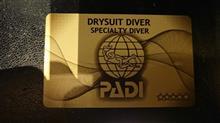 ドライスーツダイバースペシャルティ ライセンス取得しました