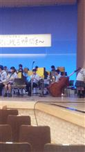 昨日は次男の吹奏楽部定期演奏会でした。