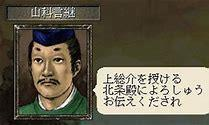 今日は」宇都宮右兵兵ノ督(仮名...