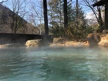 奥飛騨の素晴らしい温泉