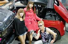 Sapporo Girls Car Meeting Info!