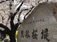 春本番の地元埼玉🌸