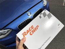 BMW 116iMスポーツにレースチップGTS取付!