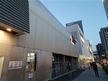 中島愛 Zeep Nagoya ライブ